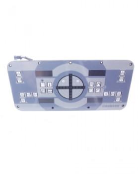 Control stabilizator de sus (->1982095 929138808)