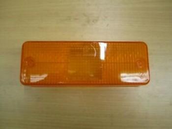Disperor pentru buldoexcavator JCB 3CX 4CX - culoare portocaliu.