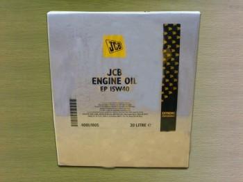 Ulei de motor pentru buldoexcavator JCB  15W40 - 20L