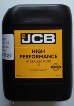 Ulei hidraulic pentru buldoexcavator  JCB HP15 5L